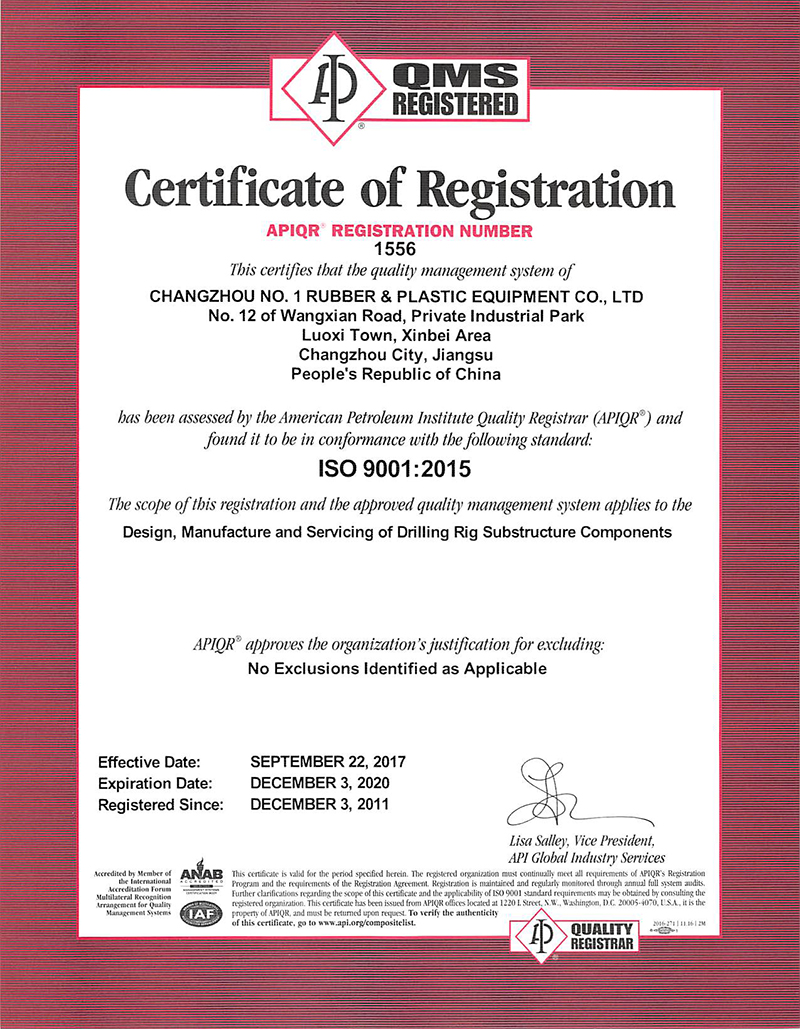 ISO9001: 2015 Quality Management System